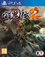 Tecmo Koei Toukiden 2