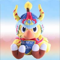 Square Enix Final Fantasy - 30th Anniversary Chocobo Pluche