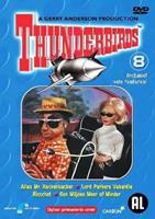 Thunderbirds 8 (DVD)