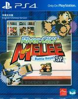Arc System Works RiverCity Melee Battle Royal SP