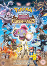 Manga Entertainment Pokemon The Movie: Hoopa and the Clash of Ages