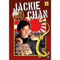 Fantasy mission force (DVD)
