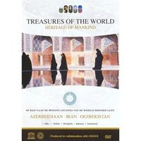 Treasures of the world 8 - Azerbeidjaan (DVD)