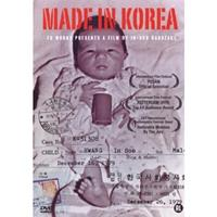 Made in Korea-enkeltje Seoul Amsterdam? (DVD)
