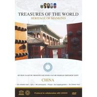 Treasures of the world 4 - China (DVD)