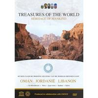 Treasures of the world 7 - Oman (DVD)