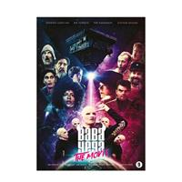 Baba Yega (DVD)