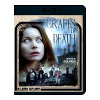Screenbound Pictures The Grapes of Death