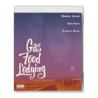 Arrow Video Gas Food Lodging