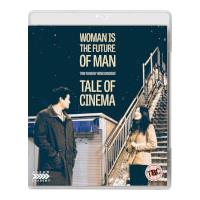 Arrow Academy Tale Of Cinema & Woman Is The Future Of Man: Two Films By Hong Sang-Soo