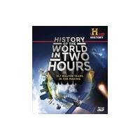 History Of The World In Two Hours 3D Blu-Ray