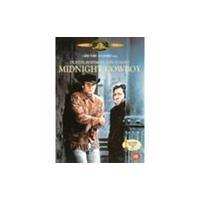 Namco Midnight Cowboy DVD