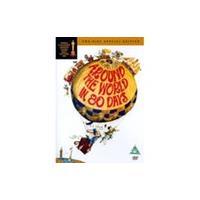 Around The World In Eighty Days DVD