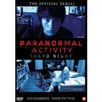 Paranormal activity - Tokyo night (DVD)