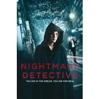 Nightmare detective (DVD)