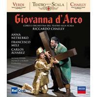 Various Artists - Verdi: Giovanna DArco
