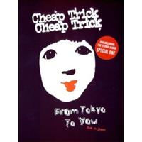 From Tokyo To You/Special