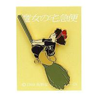 Benelic Kiki's Delivery Service Pin Badge Jiji Broom