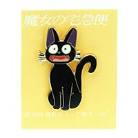 Benelic Kiki's Delivery Service Pin Badge Jiji Smile