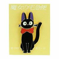 Benelic Kiki's Delivery Service Pin Badge Jiji Ribbon