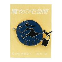 Benelic Kiki's Delivery Service Pin Badge Witch