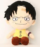 Sakami Merchandise One Piece Plush Figure Ace 25 cm