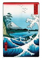 GB eye Japanese Art Poster Pack The Sea At Satta by Utagawa Hiroshige 61 x 91 cm (5)