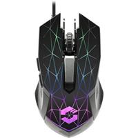speedlink Spee RETICOS RGB Gaming Mouse bk