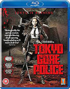 Yume Pictures Tokyo Gore Police