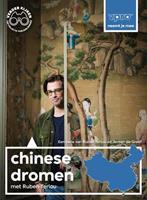 Chinese Dromen