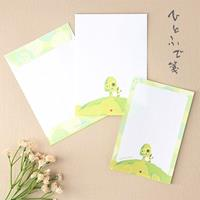 Movic Castle in the Sky Letter Writing Set Hill