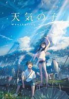 Makoto Shinkai - Weathering With You