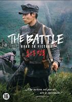 Battle (DVD)