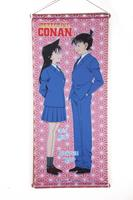Sakami Merchandise Case Closed Wallscroll Shinichi & Ran 28 x 68 cm