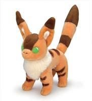 Sun Arrow Castle in the Sky Plush Figure Fox Squirrel 16 cm