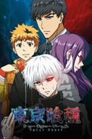 GB eye Tokyo Ghoul Poster Pack Conflict 61 x 91 cm (5)