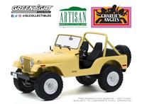 Greenlight Collectibles Charlie´s Angels Diecast Model 1/18 1980 Jeep CJ-5