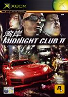 Rockstar Midnight Club 2
