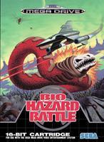 SEGA Bio Hazard Battle