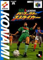 Konami Jikkyou J. League Perfect Striker