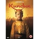 Kundun DVD