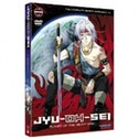Jyu-Oh-Sei Series Planet of the Beast King DVD