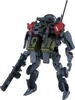 Good Smile Company OBSOLETE Moderoid Plastic Model Kit 1/35 PMC Cerberus Security Services EXOFRAME 9 cm