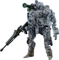 Good Smile Company OBSOLETE Moderoid Plastic Model Kit 1/35 Military Armed EXOFRAME 9 cm