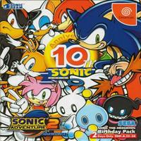 SEGA Sonic Adventure 2 (10th Anniversary Birthday Pack)