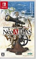 Studio Artdink Neo ATLAS 1469