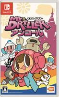 Bandai Namco Mr Driller DrillLand