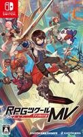 Kadokawa Games RPG Maker MV Trinity