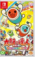 Bandai Namco Taiko No Tatsujin Drum & Fun (game only)