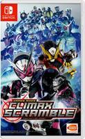 Bandai Namco Kamen Rider Climax Scramble